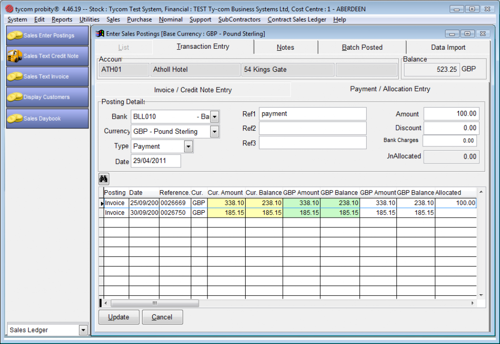 stock control software